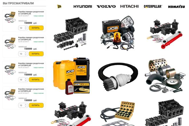 Уникальный дизайн сайта для вас. Интернет магазины и другие сайты 143 - kwork.ru