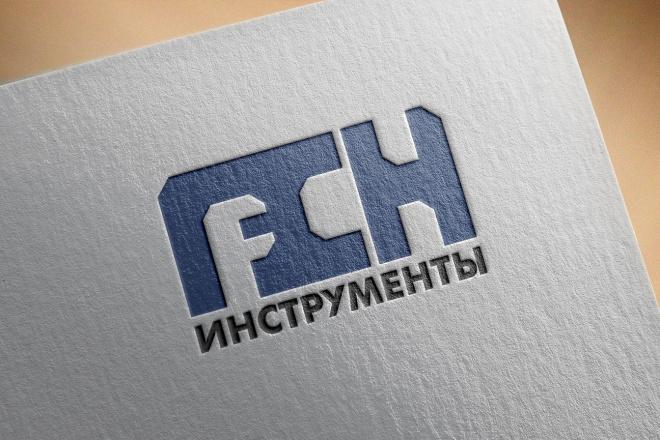 Логотип от профессиональной студии 3 - kwork.ru