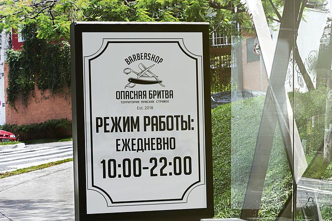 Баннер для печати. Очень быстро и качественно 22 - kwork.ru