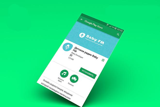 Грамотно опубликую приложение на Google Play на ВАШ аккаунт 38 - kwork.ru