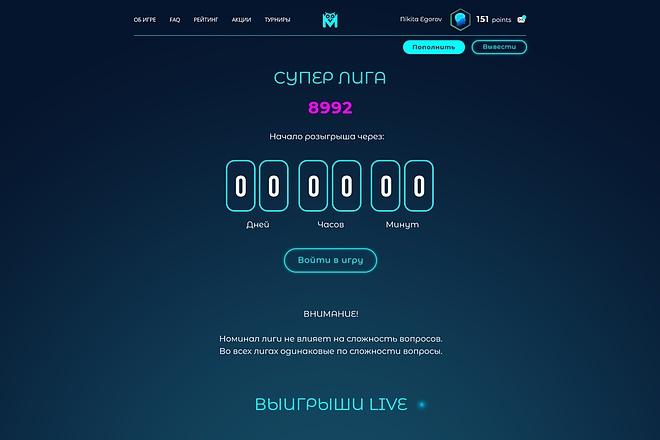 Web дизайн 3 - kwork.ru