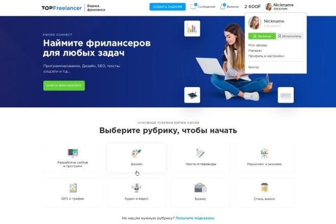 Нарисую удивительно красивые логотипы 60 - kwork.ru