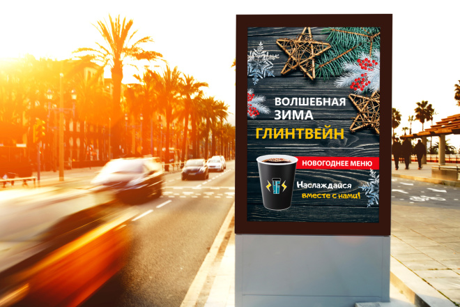 Разработаю дизайн наружной рекламы 20 - kwork.ru