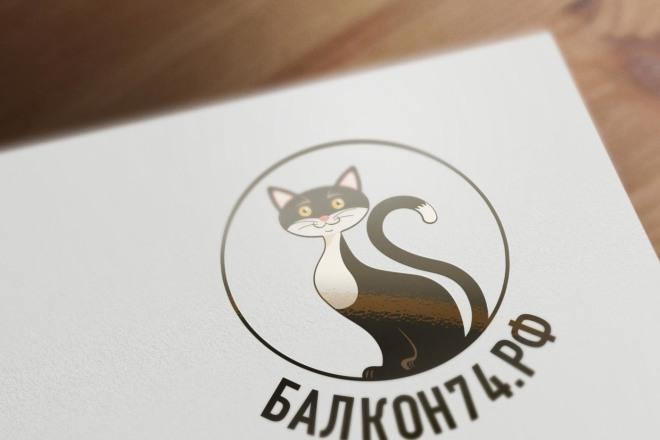 Сделаю логотип в трех вариантах 55 - kwork.ru
