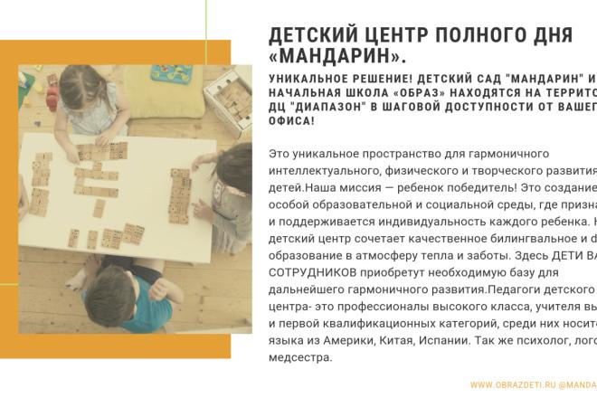 Стильный дизайн презентации 343 - kwork.ru