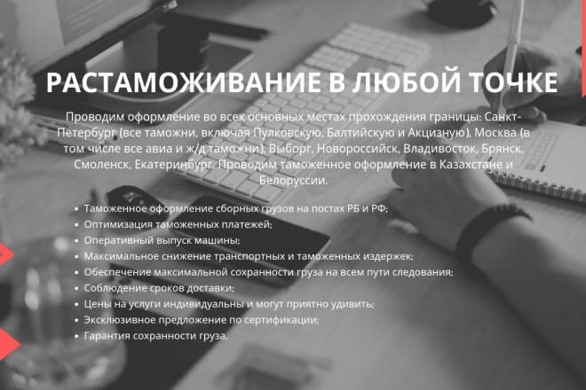 Стильный дизайн презентации 302 - kwork.ru
