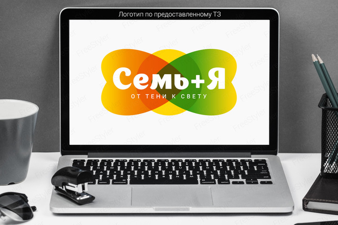 Баннер для сайта 30 - kwork.ru