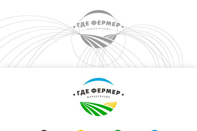 Ваш новый логотип. Неограниченные правки. Исходники в подарок 67 - kwork.ru
