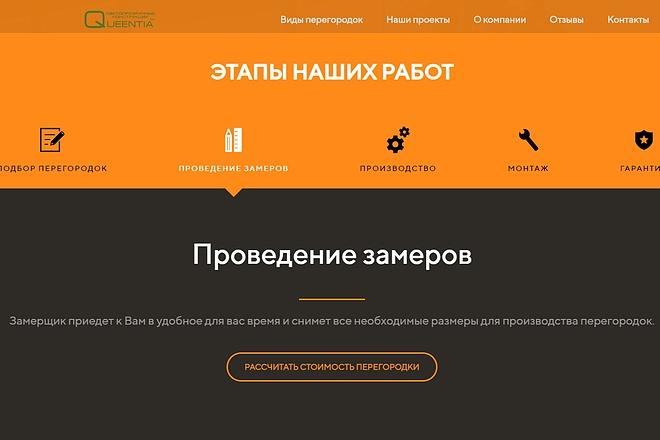 Platforma LP Creatium Сайт под ключ 20 - kwork.ru