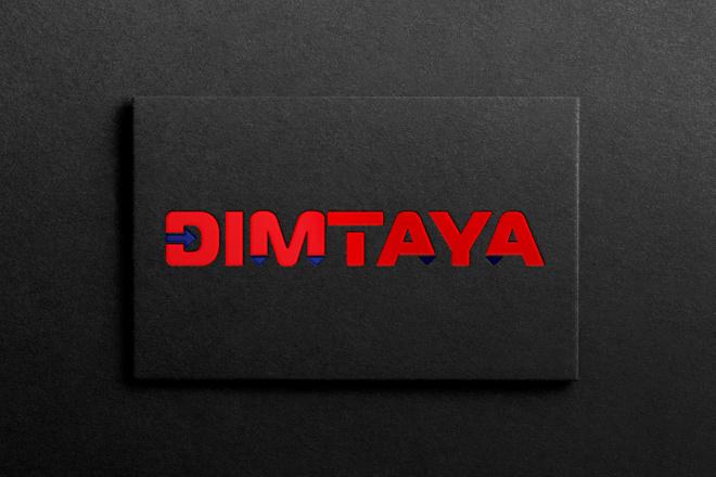 Создам логотип - Подпись - Signature в трех вариантах 10 - kwork.ru