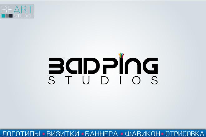 Создам качественный логотип, favicon в подарок 24 - kwork.ru