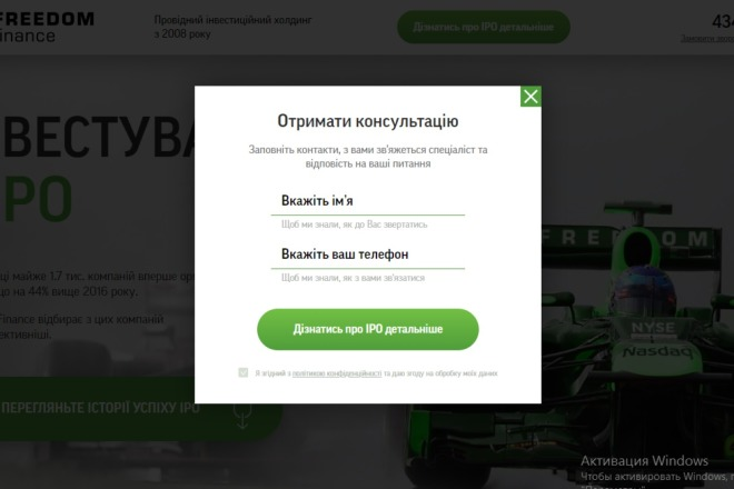 Сделаю копию Landing Page c настройкой 13 - kwork.ru