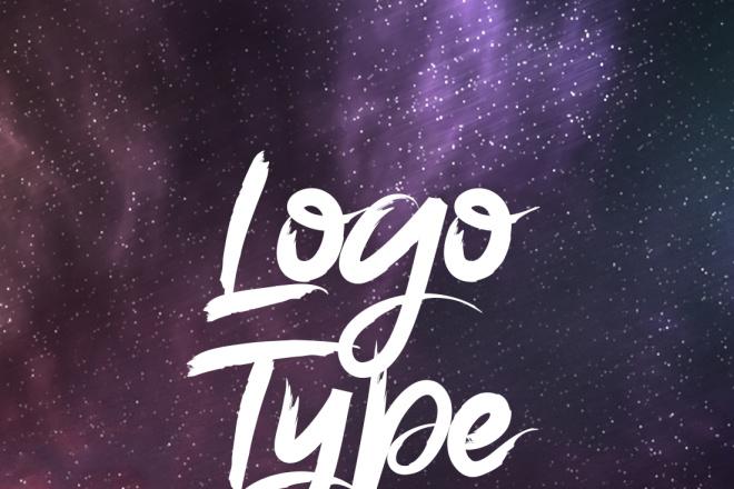 Качественный и простой Логотип 3 - kwork.ru