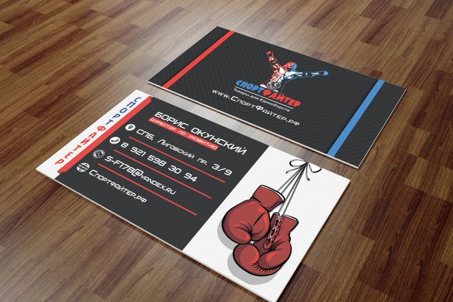 Дизайн визиток 18 - kwork.ru