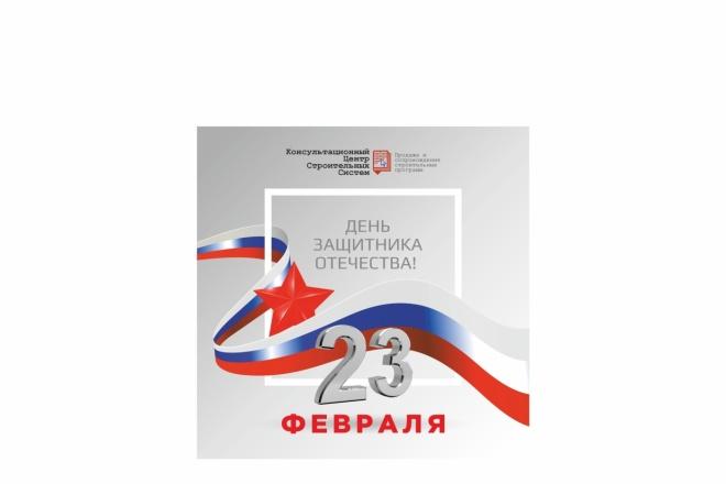 Сделаю открытку 43 - kwork.ru