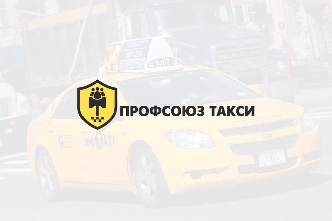 Профессиональная разработка логотипов и визуализация логотипов 20 - kwork.ru