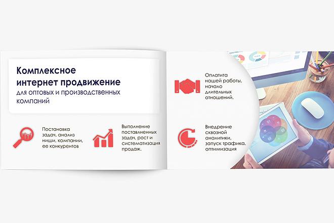 Разработаю Маркетинг Кит, для личных встреч и рассылки 133 - kwork.ru