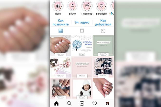 Стильно оформлю Instagram-аккаунт 5 - kwork.ru