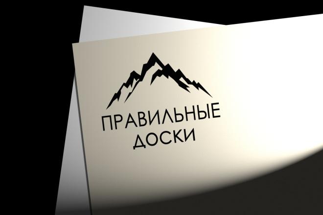 Сделаю логотип + анимацию на тему бизнеса 19 - kwork.ru