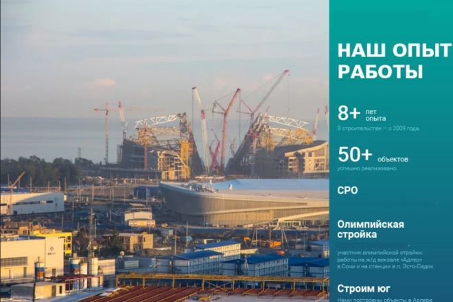 Дизайн презентации в PowerPoint 4 - kwork.ru