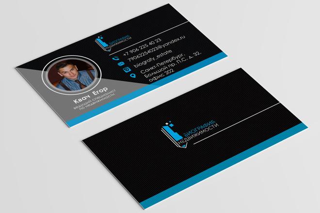 Разработаю красивый, уникальный дизайн визитки в современном стиле 6 - kwork.ru