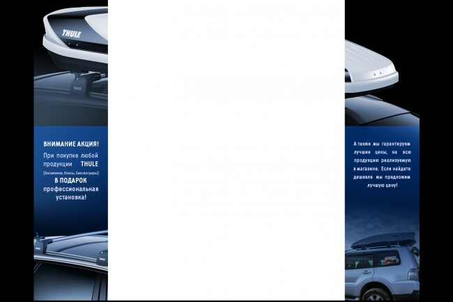 Баннер для сайта за один кворк 25 - kwork.ru