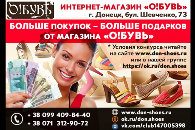 Баннер для сайта за один кворк 23 - kwork.ru