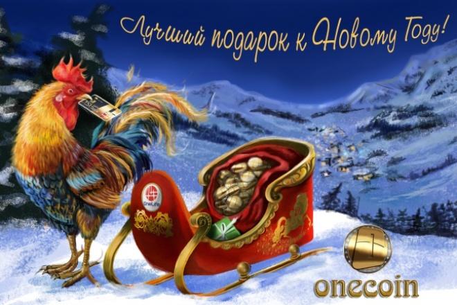 Нарисую иллюстрацию. Растровая графика 64 - kwork.ru