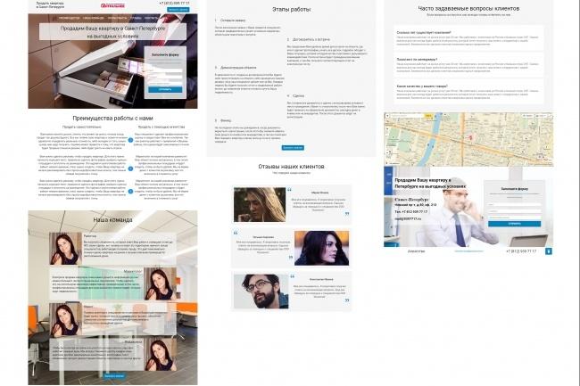 Адаптивный лендинг на cms Joomla 46 - kwork.ru