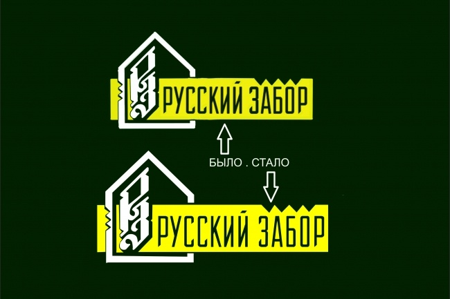Создание векторных изображений 28 - kwork.ru