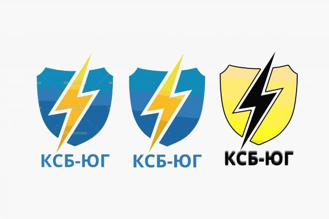 Создание векторных изображений 36 - kwork.ru