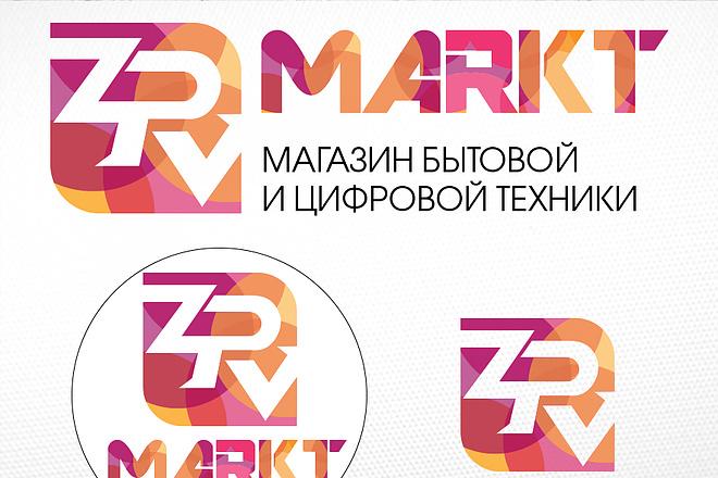 Лендинг под ключ с нуля или по примеру 18 - kwork.ru