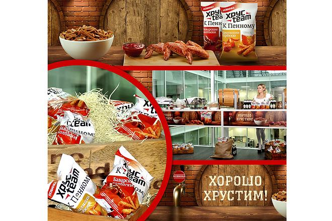 Коллаж из фотографий и изображений 1 - kwork.ru