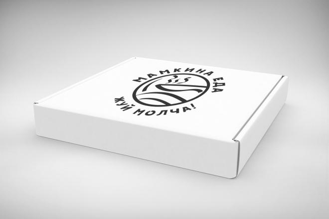 Уникальный логотип в нескольких вариантах + исходники в подарок 84 - kwork.ru