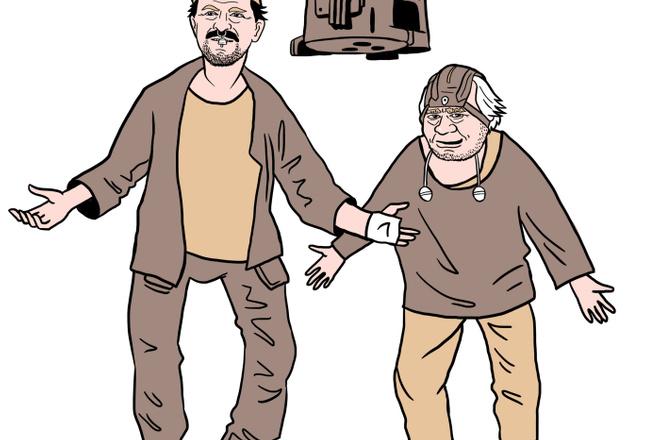 Нарисую для Вас иллюстрации в жанре карикатуры 9 - kwork.ru