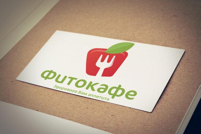 Современный логотип. Исходники в подарок 5 - kwork.ru