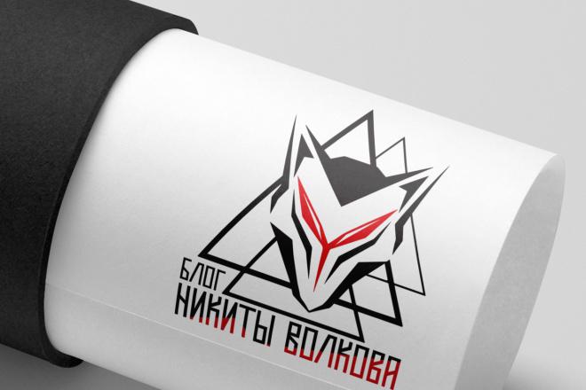 Сделаю логотип в круглой форме 11 - kwork.ru