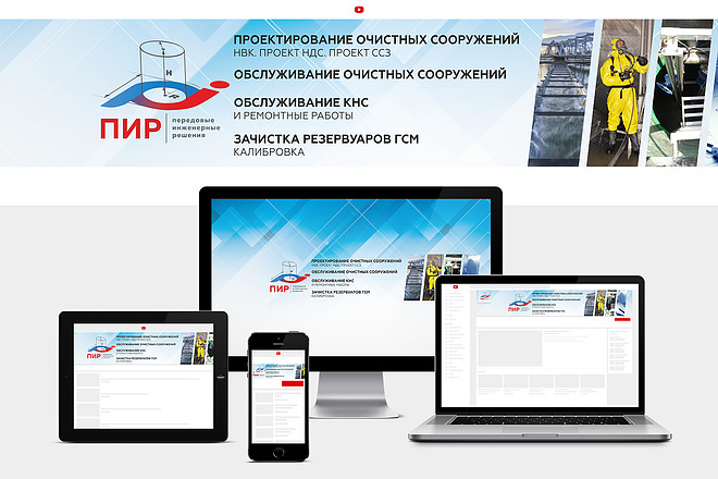 Сделаю запоминающийся баннер для сайта, на который захочется кликнуть 35 - kwork.ru