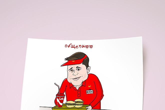 Нарисую для Вас иллюстрации в жанре карикатуры 184 - kwork.ru