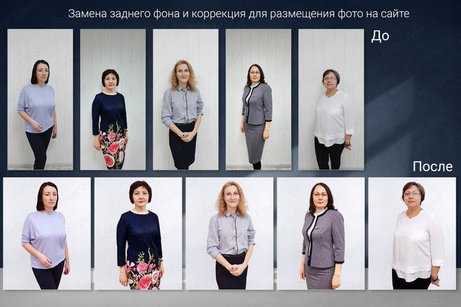 Удаление фона, дефектов, объектов 8 - kwork.ru