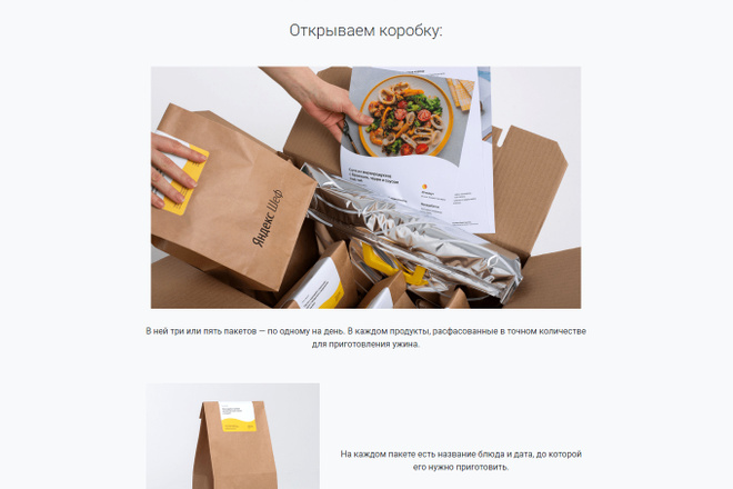 Сделаю продающий Лендинг для Вашего бизнеса 23 - kwork.ru
