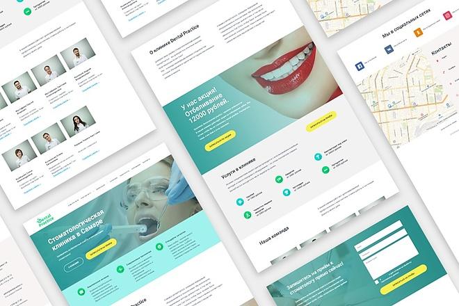 Корпоративный сайт на Nethouse 2 - kwork.ru