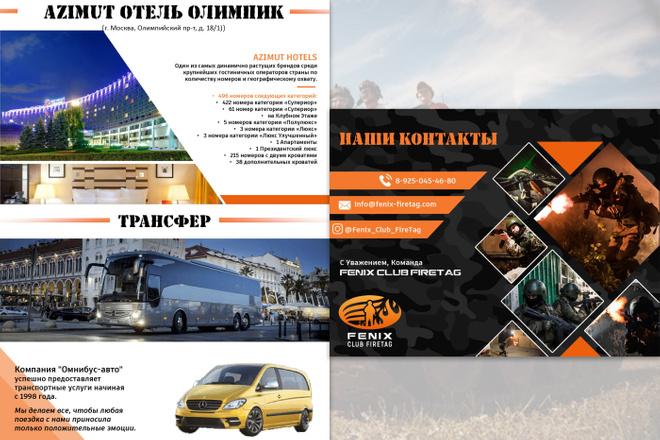Сделаю презентацию в MS PowerPoint 30 - kwork.ru