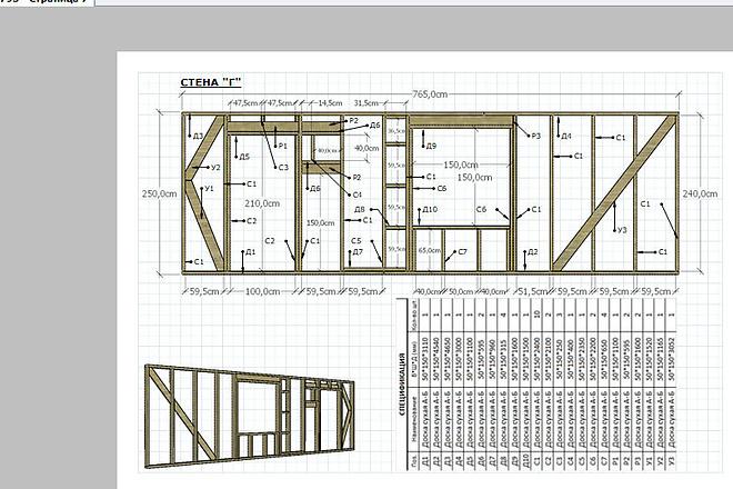 Сделаю 3D проект каркасного дома 9 - kwork.ru