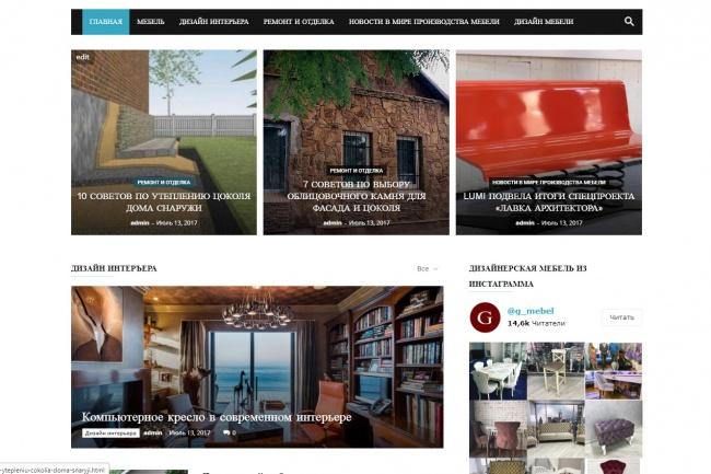 Создам автонаполняемый сайт на WordPress, Pro-шаблон в подарок 39 - kwork.ru