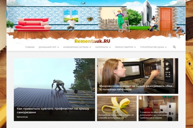 Создам автонаполняемый сайт на WordPress, Pro-шаблон в подарок 26 - kwork.ru