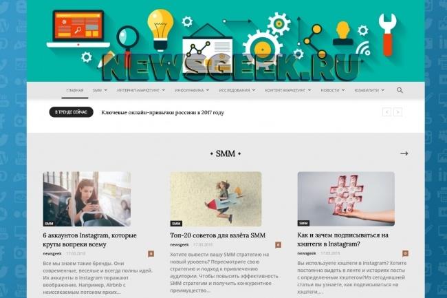 Создам автонаполняемый сайт на WordPress, Pro-шаблон в подарок 23 - kwork.ru