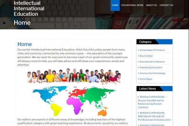 Создам автонаполняемый сайт на WordPress, Pro-шаблон в подарок 36 - kwork.ru