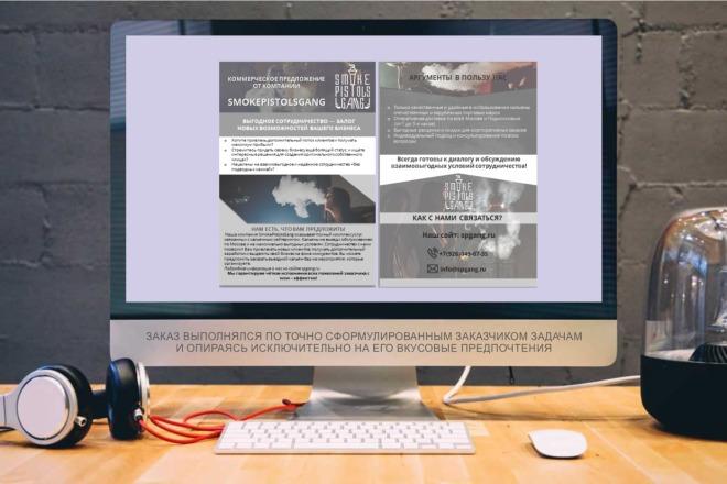 Сделаю презентацию в MS PowerPoint 67 - kwork.ru