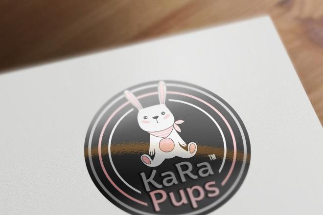 Сделаю логотип в круглой форме 97 - kwork.ru